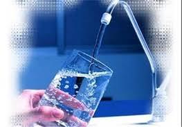 پاورپوینت بهداشت آب
